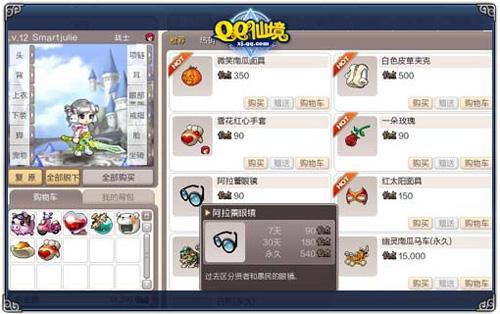 17173qq仙�9��9�bX�_大头兵前哨战:qq仙境全民魔盒_网络游戏新闻_17173.第
