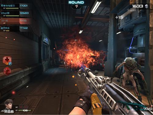 射击新体验!fps《火力突击》特色模式图片