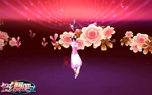牡丹是富贵的象征,用作舞台背景和旗袍的花纹都是不错的选择!