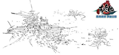 """""""《桃园》的海底城,围绕一艘神秘的沉船建造,具有浓厚的神秘感,而且与"""