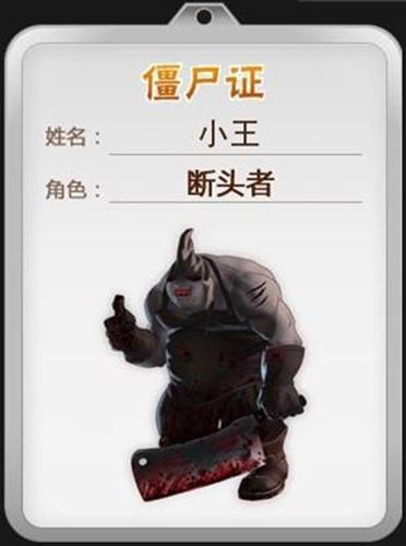 玩家熟悉的断头者变成了可爱的小胖子,猎食者手中的斧头也换成了拉风
