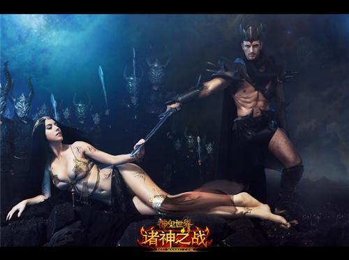 国际超模演绎《神鬼世界》诸神之战新玩法