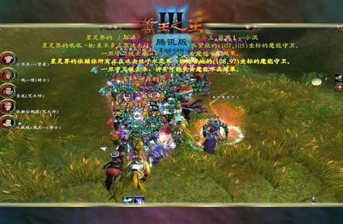 《万王之王3》腾讯版 四大战争玩法引爆激情