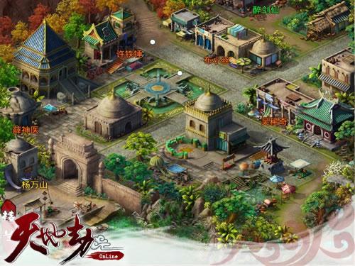 《天地劫》网络版中,却出现了一座极具西域风情的神秘古城,堪称精绝