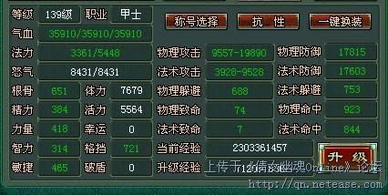 甲士防御.jpg
