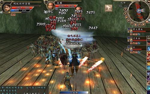 备战5月新版 《三国群英传2》巴中杀王攻略
