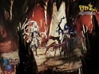 完美年度巨献《降龙之剑-灵珠》高清公测宣传片