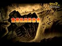 《抗战2》9月23日内测全新视频曝光