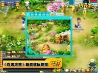17173新游尝鲜坊《忍者世界》2011.10.13