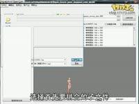 DNF ex使用教程_17173游戏视频