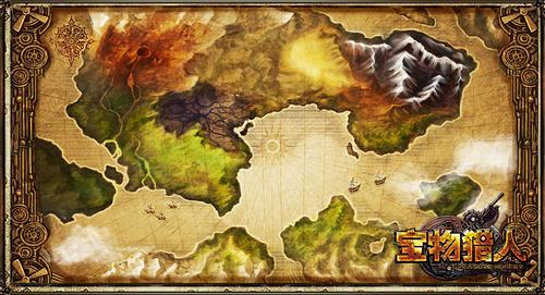 别样风情 猎宝游戏《宝物猎人》手绘地图曝光