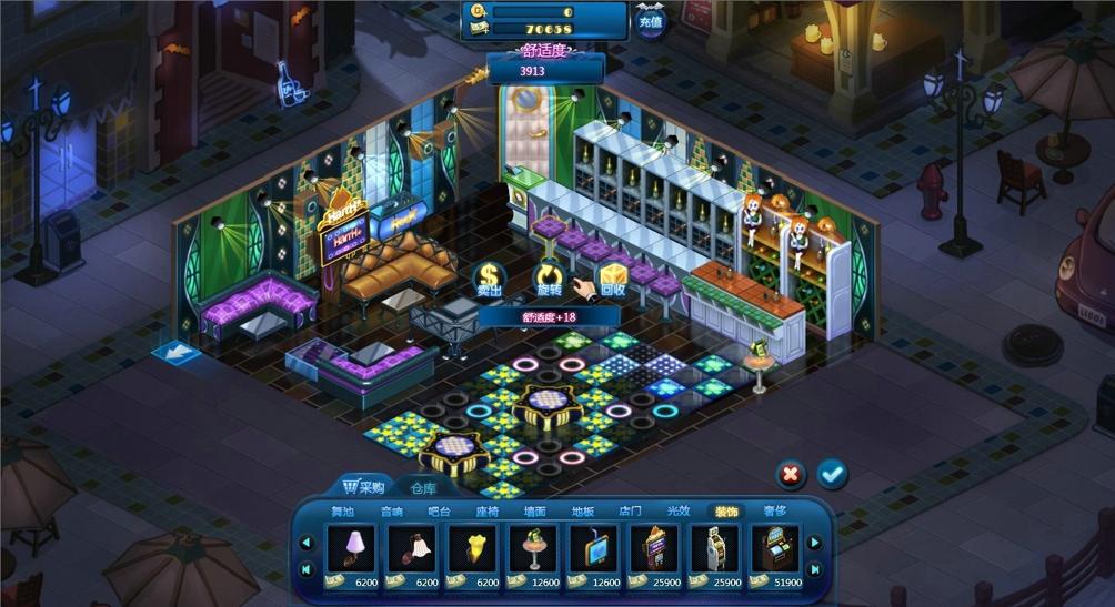 游戏内容丰富,还有装修系统,雇佣系统,打扮系统,音乐系统,派对系统,吸