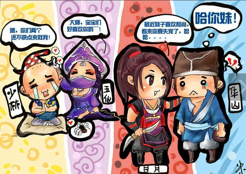 原创:笑傲江湖ol玩家手绘漫画(第四期)