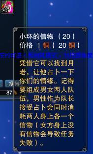 图片: zl_08_02.jpg
