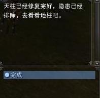 图片: zl_05_02.jpg