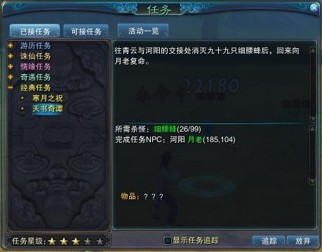 图片: zl_09_02.jpg