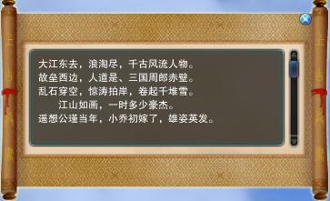 图片: zl_09_04.jpg