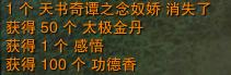 图片: zl_09_05.jpg