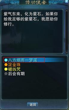 图片: chuangong.jpg
