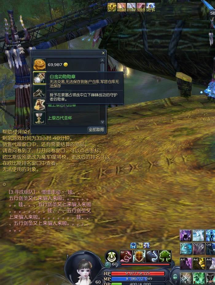 永恒之塔-aion--17173中国网络游戏第一门户网站