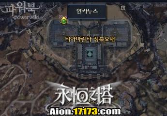 永恒之塔3.0版 提亚马特军团肩章任务