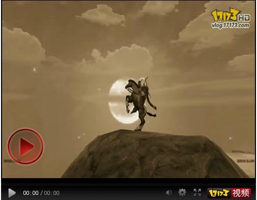 流云世家《巫师之怒》剧情短片:翻滚吧,毛球