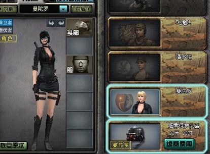 穿越火线CF新版本曼陀罗专题 17173.com中国游戏第一门户站