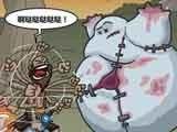 《暗黑3》黑色幽默主题漫画:欢乐的勇者