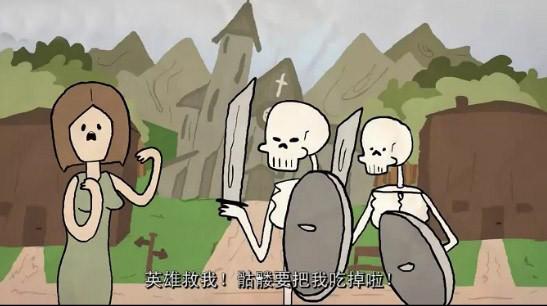 黑色幽默动画短片:哥布林的宝藏
