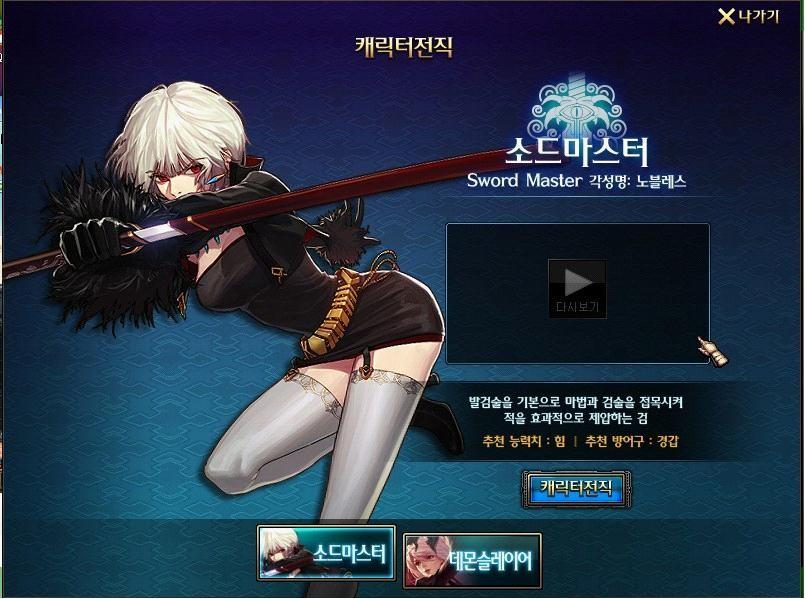 dnf韩服tyf女鬼剑正式上线 转职任务技能抢先看