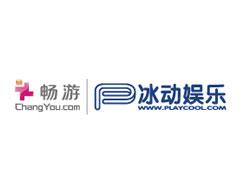 上海冰动信息技术有限公司