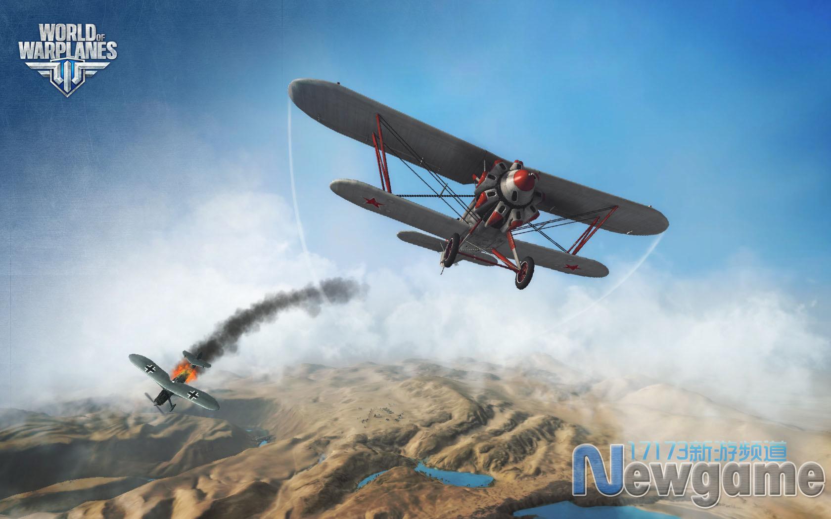 战机世界ol_战机世界游戏截图