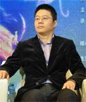 程武-腾讯游戏副总裁