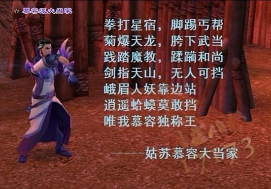 逍遥谷快活林网站