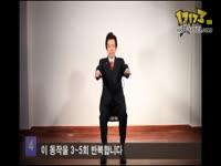《不败OL》许京英宣传视频