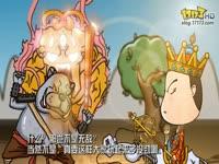 《斗神卫视》第二季——阿斗神将视频