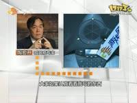 网瘾教授无间道 陶宏开翻身成为网游品鉴师