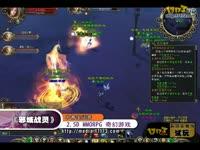 17173新游尝鲜坊:《邪域战灵》2012.08.28