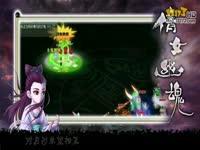 《鬼话钟馗》全新视频 倩女幽魂PK白蛇传