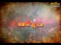《神仙传2》官方首测宣传片