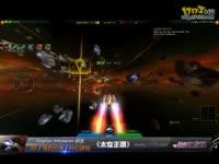 17173新游尝鲜坊:《太空王国》试玩2012.11.14