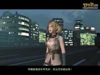 《黄易群侠传2》破碎虚空 台服宣传片