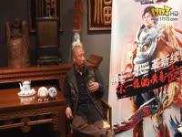 17173专访著名作家黄易