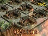 《大将军》8月8日傲视封测!战火重燃!