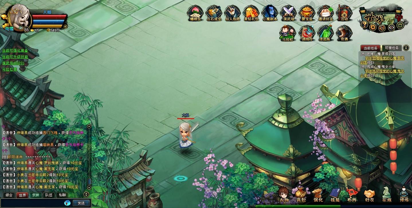 胡莱客服电话_胡莱西游截图_webgame截图_网页游戏频道_17173.com中国游戏第一门户站