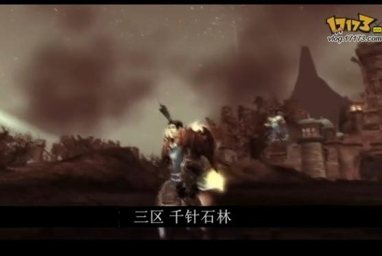 风舞x4.3战士pvp视频