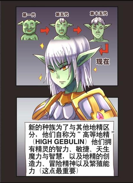 超有病之勇者传说漫画 黄飞鸿之英雄有梦演员表 勇者是女孩漫画图片