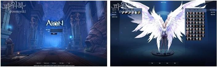 永恒之塔装备栏翅膀