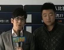 常规赛第四轮IG队长 马哲赛前采访