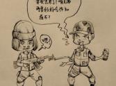 妖猴漫画 穿越火线如此兄弟(上)